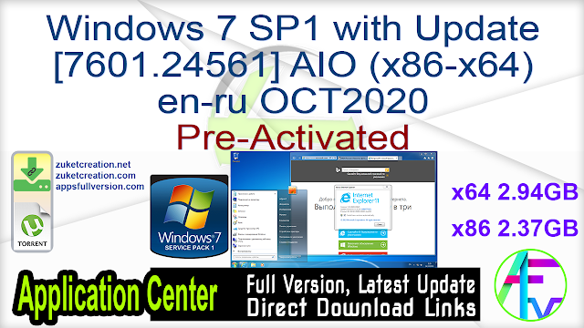 Windows 7 SP1 with Update [7601.24561] AIO (x86-x64) en-ru OCT2020 Pre-Activated