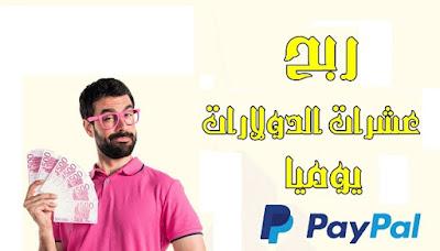 افضل موقع  للربح من الانترنت 10$ يوميا  - picoworkers