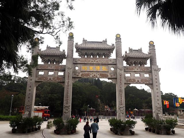 Chinese archway near worship plaza, in Ngong Ping Piazza, Lantau Island, Hong Kong