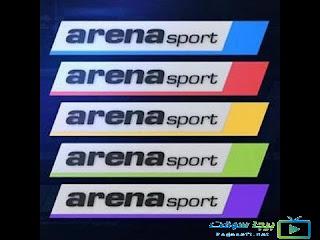 تردد قناة Arena Sport الجديد 2020