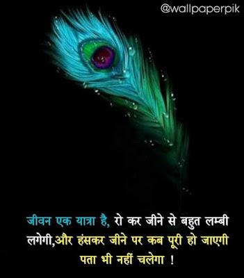 whatsapp wish image