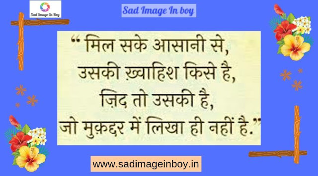 Sad Quotes With Pictures | Sad Face | you make me happy meme