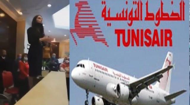 """نقابة """"التونيسار"""" تردّ على ألفة الحامدي : """"الحاضرين في الوقفة الاحتجاجية ليسوا غرباء بل هم أبناء الناقلة التونسية"""""""