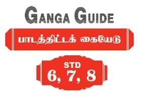 5,6,7,8th Lesson Plan Ganga Guide 7 Sura Guide - Term 2 - All Subjects - Tamil & English Medium