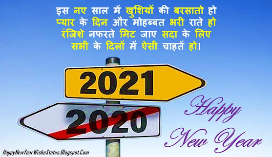 New Year Wishes With Photo And Name