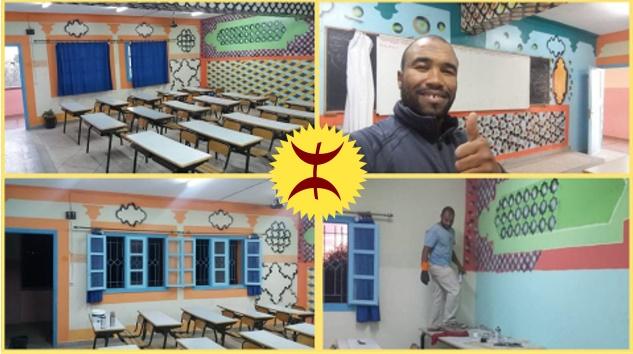 تزيين قسم مدرسة طاطا الاستاذ محمد وعزيز