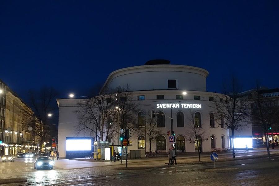 夜のスウェーデン劇場(Svenska Teatern)