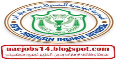 المدرسة-الهندية-الحديثة-الدوحة