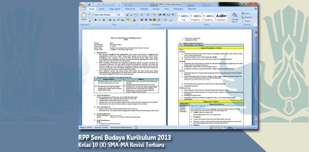 RPP Seni Budaya Kurikulum 2013 Kelas 10 (X) SMA-MA Revisi Terbaru Tahun 2019-2020