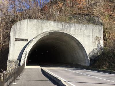 吾妻峡トンネル