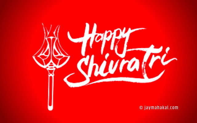 maha shivratri shiv hd image