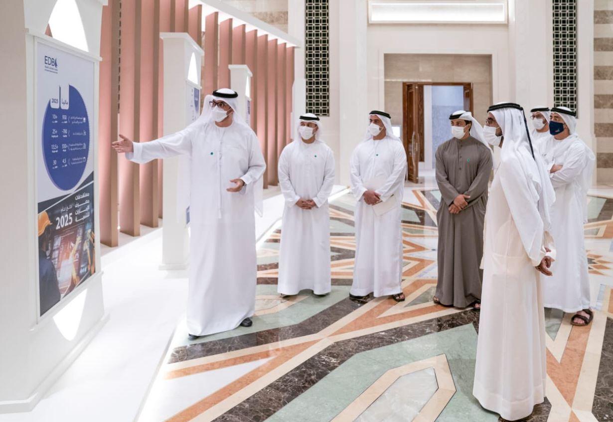 محمد بن راشد يعتمد استراتيجية مصرف الإمارات للتنمية