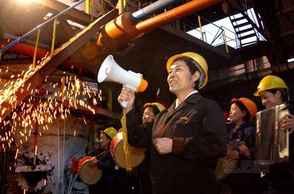 Korean women are revolutionary forces