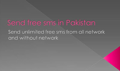 free sms send to mobile