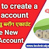 Best CREATE NEW BLOG ACCOUNT Android/iPhone Apps