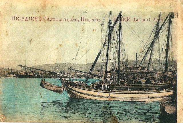 Καΐκια στο λιμάνι του Πειραιά