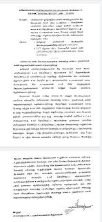 Screenshot_2020-12-24-20-33-08-90