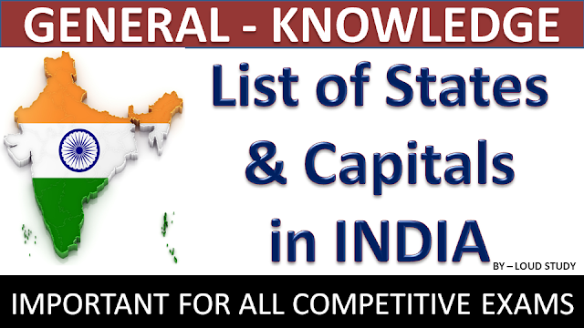 List of States in India with Capital PDF