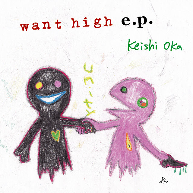 「want high e.p.」 Keishi Oka