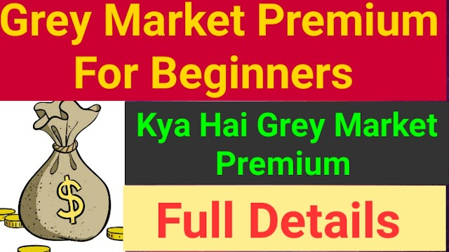 Grey Market premium kya hai? Beginner's Analysis of Grey Market premium
