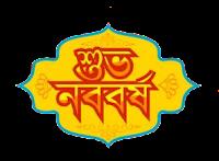 লবঙ্গ লতিকা | Labanga Latika | Bengali Recipe | বাঙালি রান্নার রেসিপি