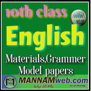 AP 10th CLASS STUDY MATERIAL-AP - SSC Study Material-AP SSC Board Class 10 - Board Of Secondary Education Andhra pradesh material-Tenth Class New Syllabus -English Teaching Materials‎-10th Class English CCE Study material -AP10th Class Model Study Material | manabadi.com-Tenth Class AP and TS New Syllabus Study Material-10th class english study material 2019  10th class study material-10th class english textbook-ap 10th class english textbook pdf-AP 10th Class English Question Papers with Solutions-AP 10th / SSC Blueprint 2020 Study Material Download-AP 10th / SSC Blueprint 2020 Study Material Download-BSEAP 10th Blue Print 2020 Download with AP SSC Study Material 2020 Pdf along suggested question paper for all SA, FA, Term and Public Exams-X Class - Important English Grammar Material Made Easy -Tenth class state syllabus-text book-em-tm-ap-ts-english-10th Class - SSC Examination Tips to Score 10 GPA in Public-The most difficult and vital part of the examination is the preparation which boils down to a result oriented study. Equal importance given to all subjects ensures equal performance resulting in the uniform achievement. Equal importance does not necessarily mean uniform distribution of study hours for different subjects.  English-10th class study materials,Grammer,question banks, Model papers,Previous papers    English 10th class materials,English 10th class CCE Mode materials, English 10th class new syllabus, English 10th Telugu new syllabus , AP Englisg 10th class material ,Telangana 10th class English materials-English materials,ap state English materials ,Best materials in English, bit bank in English 10th class hindi 10th bit bank,  material ,sadhana materials, English study materials ,Model papers 10th class ,English grammar books,English material for 10 th class dsc students ,English material for 2019-20 exams,English 10/10 GPA marks  materials ,How to get 10/10 gpa in English , material for 10/10 gpa in telugu,English material in English , paatashala material in English      Here we collect ....English - 10th class - Materials,Bit banks,Grammer books prepare by Our Govt Teachers ..Utilizare their services ... Thankyou..  English-10th class study materials,Grammer,question banks, Model papers,Previous papers    English 10th class materials,English 10th class CCE Mode materials, English 10th class new syllabus, English 10th Telugu new syllabus , AP Englisg 10th class material ,Telangana 10th class English materials-English materials,ap state English materials ,Best materials in English, bit bank in English 10th class hindi 10th bit bank,  material ,sadhana materials, English study materials ,Model papers 10th class ,English grammar books,English material for 10 th class dsc students ,English material for 2019-20 exams,English 10/10 GPA marks  materials ,How to get 10/10 gpa in English , material for 10/10 gpa in telugu,English material in English , paatashala material in English      Here we collect ....English - 10th class - Materials,Bit banks,Grammer books prepare by Our Govt Teachers ..Utilizare their services ... Thankyou..