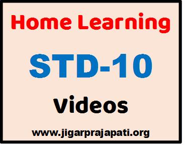 "[STD-10] DD Girnar Live TV ""Home Learning"" Videos by GCERT, SSA Gujarat"