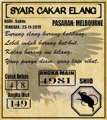 SYAIR MELBOURNE 23-11-2019