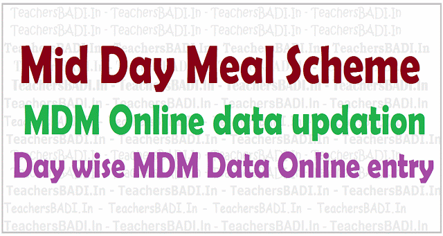 TS Schools,MDM Online data updation, Day wise MDM Data Online entry
