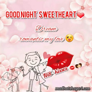 ᐅ 99+ Best Good Night Images For Love : Images Of Good Night With Love to Download