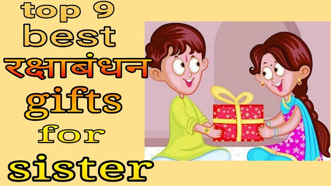 top 9 best cool gifts for your sister on this रक्षाबंधन under ₹500