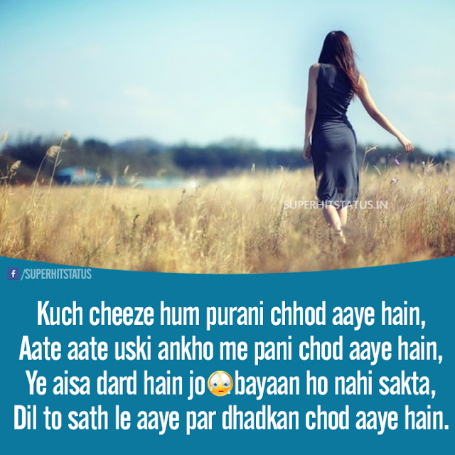 Dhadkan Chhod Aaye on Sad Image Shayari Hindi