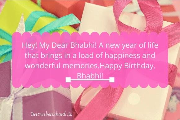 birthday greeting card images  for bhabhi, best unique birthday wishes for bhabhi