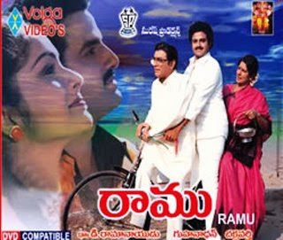 Balakrishna Ramu Songs