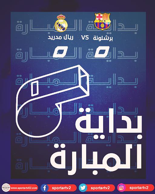 تصميم تغطية مباراة كرة قدم كاملة psd