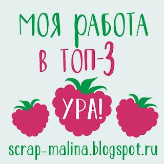 """Альбом """"Кроха"""""""