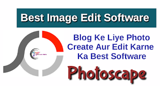 Photoscape 2019 Download Free