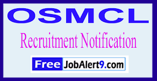 OSMCL Odisha State Medical Corporation Limited Recruitment Notification 2017 Last Date 19-06-2017