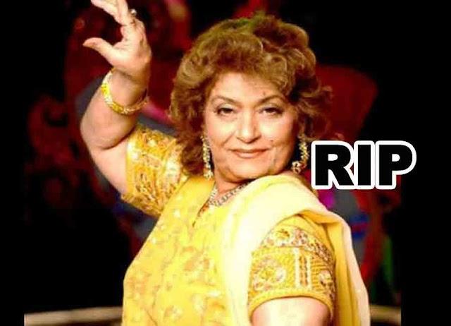 Saroj Khan के निधन से शोक में डूबी फिल्म इंडस्ट्री, Amitabh-Madhuri सहित कई सितारों ने दी श्रद्धांजलि
