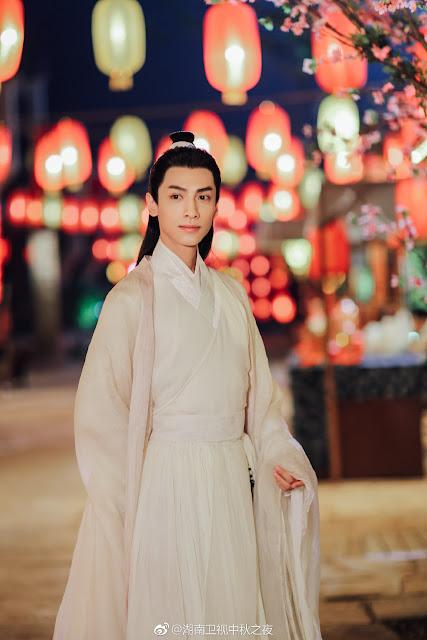Four Great Scholars Hunan TV Mid-Autumn Leo Luo Yunxi