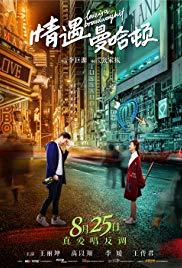 Watch Love Is a Broadway Hit Online Free 2018 Putlocker