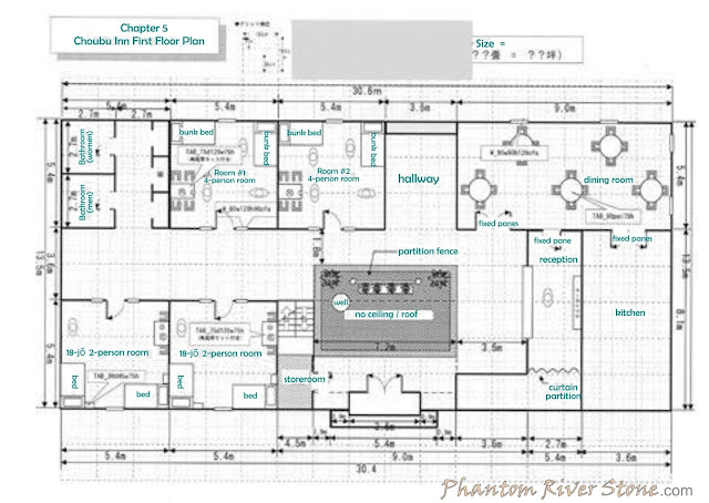 Choubu Inn First Floor Plan (labels translated by Switch)