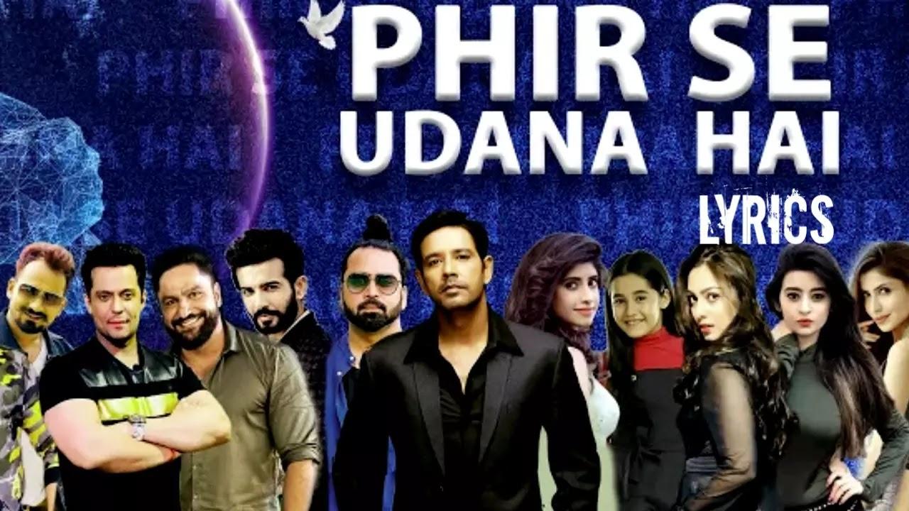 Phir Se Udana Hai Lyrics