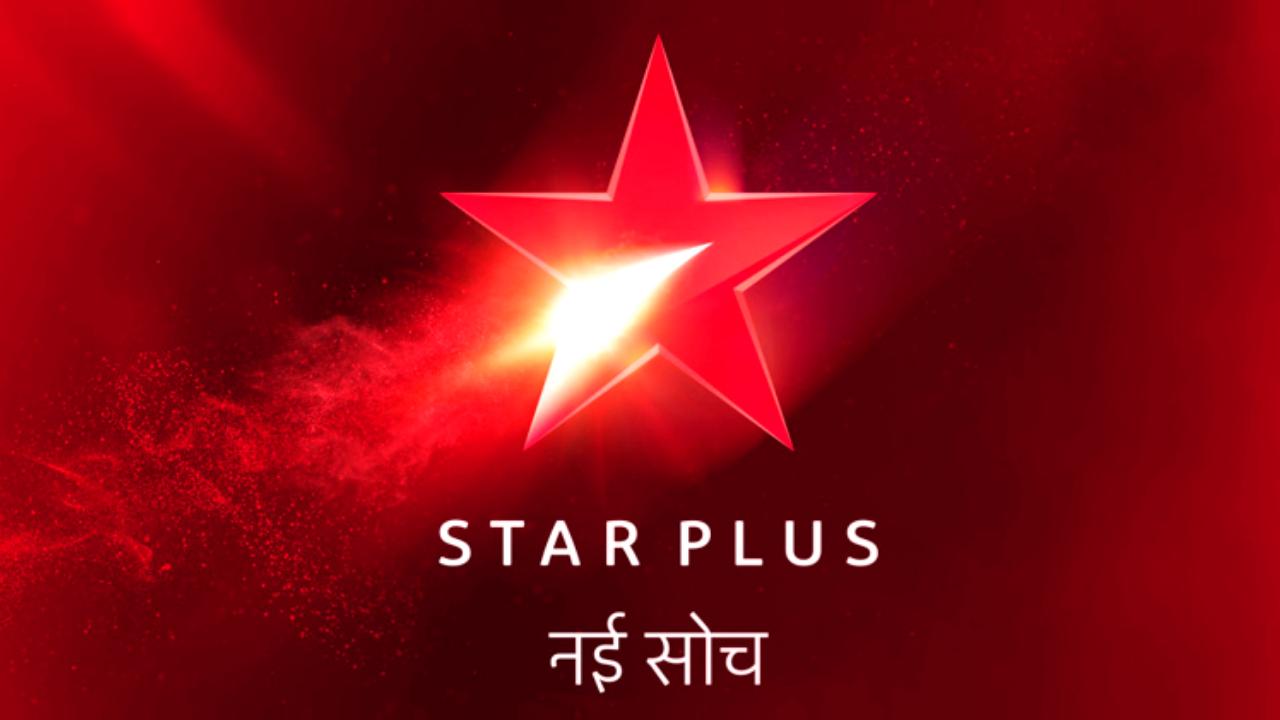 Rabba Ve Official Telecast || Iss Pyaar Ko Kya Naam Doon