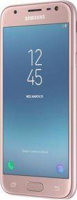 Samsung Galaxy J4 - Harga dan Spesifikasi Lengkap