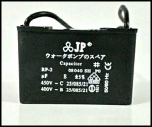 berapa ukuran kapasitor mesin pompa air ?