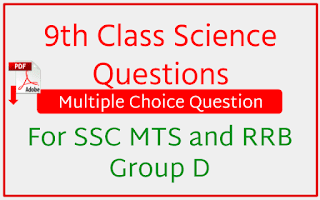 9th Class Science Questions For SSC MTS and RRB Group D
