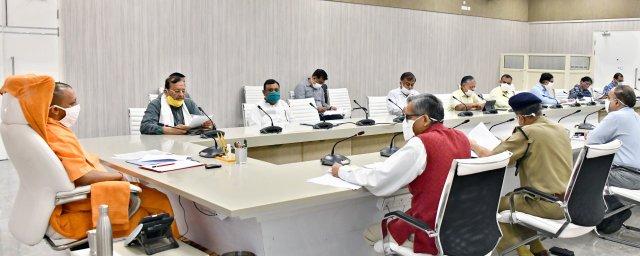 मुख्यमंत्री योगी ने कोविड-19 तथा संचारी रोग के नियंत्रण के सम्बन्ध में निर्देश दिए                                                                                                                                                       संवाददाता, Journalist Anil Prabhakar.                                                                                               www.upviral24.in