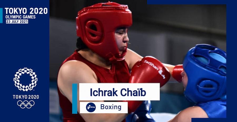الملاكمة الجزائرية إشراق شايب تتأهل إلى الألعاب الأولمبية