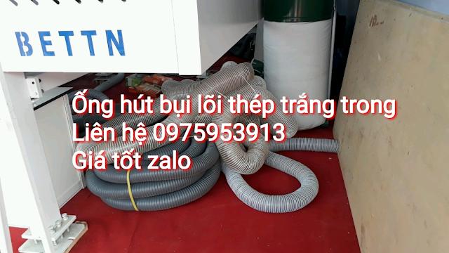 www.123nhanh.com: Ống gió bụi trắng nhựa pvc lõi thép phi 60, ống $$$